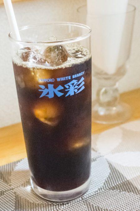 雲のなかcafe(雲仙市小浜町雲仙 雲仙温泉街)