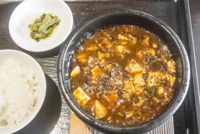 Red Lantern (レッドランタン)、長崎市出島ワーフ、麻婆豆腐ランチ