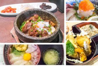 さいかい丼2021【おすすめBEST7】全実食!
